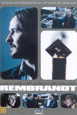 Постер фильма Украсть Голландца (2003)