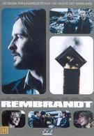 Украсть Голландца (2003)