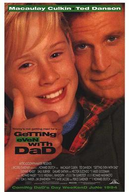 Постер фильма Как справиться с отцом (1994)