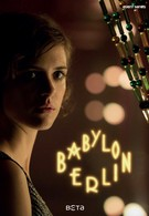 Вавилон-Берлин (2017)