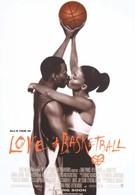 Любовь и баскетбол (2000)