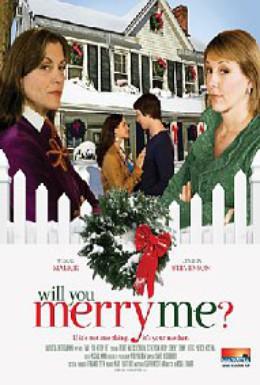 Постер фильма Давай поженимся (2008)