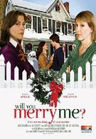 Давай поженимся (2008)