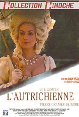 Постер фильма Австрийка (1990)