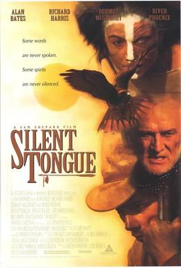 Постер фильма Язык молчания (1993)
