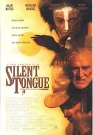 Язык молчания (1993)