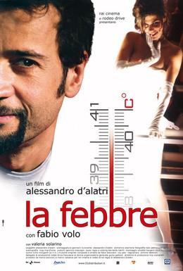 Постер фильма Лихорадка (2005)