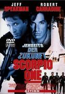 Скорпио один (1998)