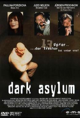 Постер фильма Лабиринты тьмы (2001)