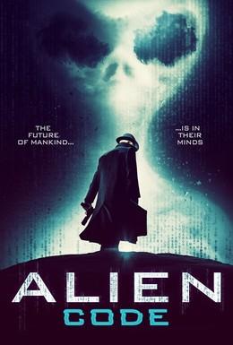 Постер фильма Инопланетный код (2017)