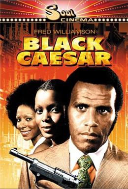 Постер фильма Чёрный цезарь (1973)