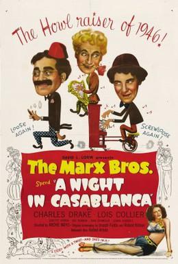 Постер фильма Ночь в Касабланке (1946)