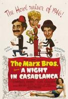 Ночь в Касабланке (1946)