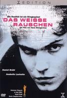 Белый шум (2001)