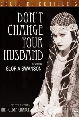 Постер фильма Не меняй своего мужа (1919)