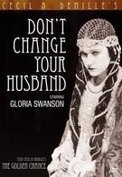 Не меняй своего мужа (1919)