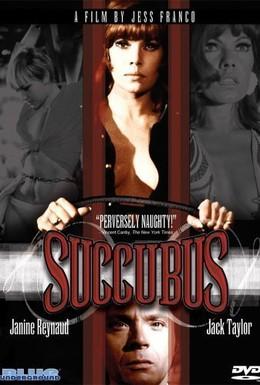 Постер фильма Суккуб (1968)
