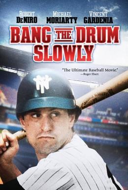 Постер фильма Бей в барабан медленно (1973)