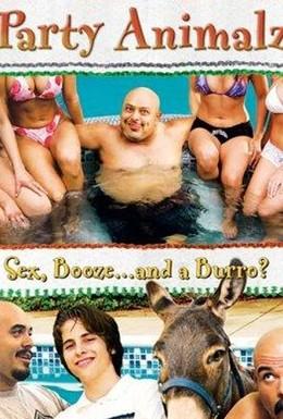 Постер фильма Дикая вечеринка (2004)