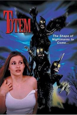 Постер фильма Тотем (1999)