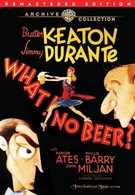 Что?! Нет пива? (1933)