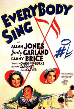 Постер фильма Поют все (1938)
