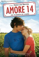 Аморе (2009)
