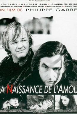 Постер фильма Рождение любви (1993)