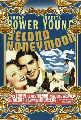 Постер фильма Второй медовый месяц (1937)