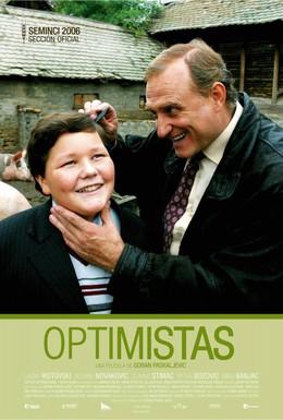 Постер фильма Оптимисты (2006)