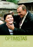 Оптимисты (2006)