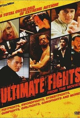Постер фильма Лучшие сцены единоборств в фильмах (2002)