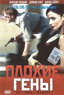 Постер фильма Плохие гены (1999)