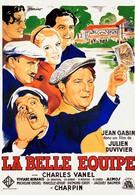 Славная компания (1936)