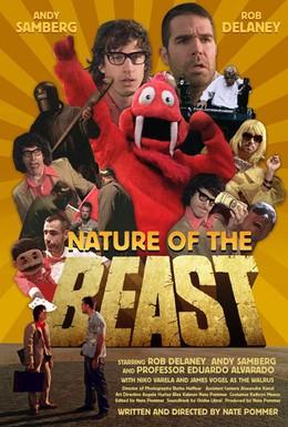 Постер фильма Природа зверя (2007)