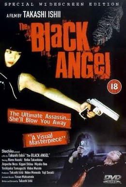 Постер фильма Черный ангел (1998)