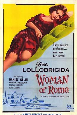 Постер фильма Римлянка (1954)