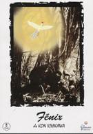 Жар-птица (1978)