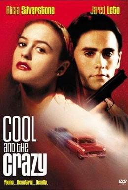 Постер фильма Крутые и чокнутые (1994)