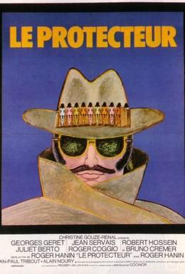 Постер фильма Защитник (1974)