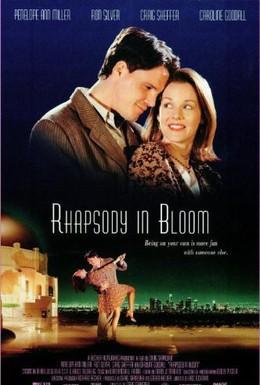 Постер фильма Рапсодия Лилии Блум (1998)