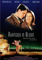 Рапсодия Лилии Блум (1998)