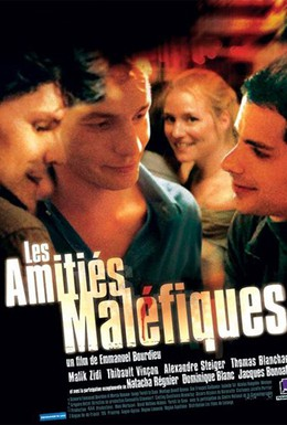 Постер фильма Проклятые дружбы (2006)