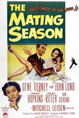 Постер фильма Брачный сезон (1951)