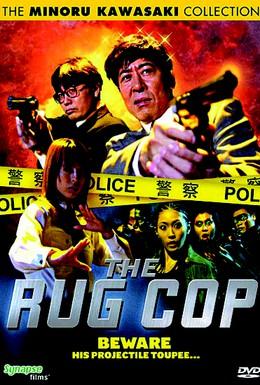 Постер фильма Детектив по прозвищу Парик (2006)
