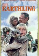 Землянин (1980)