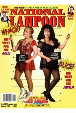 Постер фильма Агрессивные дамочки (1994)