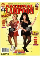 Агрессивные дамочки (1994)