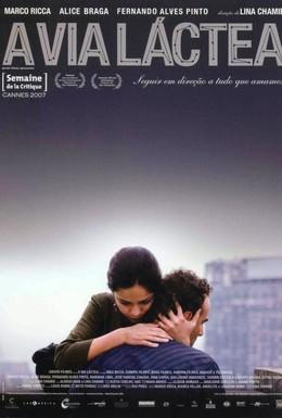 Постер фильма Млечный путь (2007)