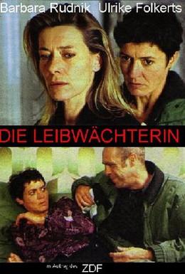 Постер фильма Телохранительница (2005)